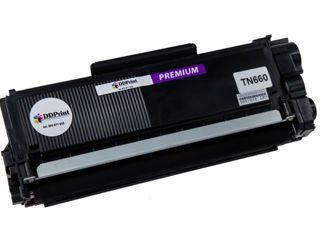 Zgodny z TN2320 / TN-2320 toner do Brother HL-L2300D HL-2340DW DCP-L2500D MFC-L2700DW / 2600 stron DD-Print TN2320DP